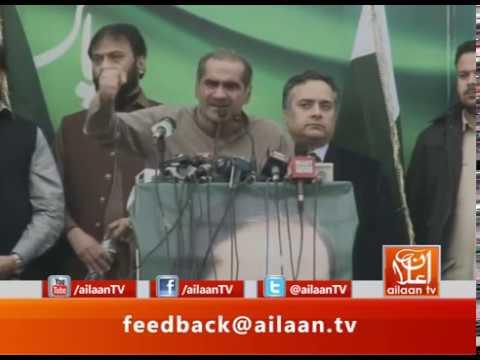 Khawaja Saad Rafique Speech @pmln org #KhawajaSaadRafique #PMLN #RailwayMinister #Government #Punjab