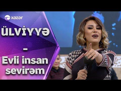 Ülviyyə Namazova - Evli İnsan Sevirəm