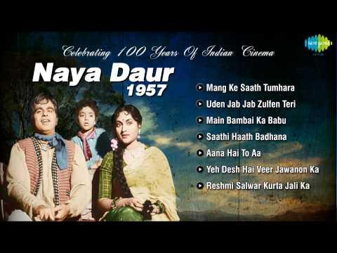Naya Daur [1957] - Dilip Kumar - Vyjayanthimala - Bollywood Old Hindi Songs - O. P. Nayyar