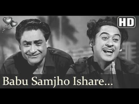 Babu Samjho Ishare Fully Old Song || Kishore Kumar, Manna Dey || Create By WSS