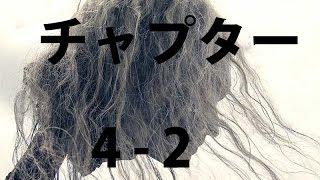 [2人実況] 人間の醜さが露になる [THE WALING DEAD] #17