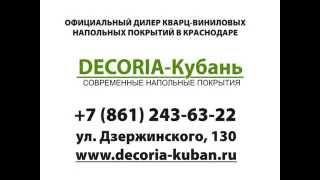 Кварц-виниловые напольные покрытия лучше ламината.(, 2013-06-01T12:24:30.000Z)