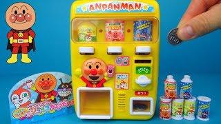 Anpanman speelgoed snoepdispenser, uitpakken en spelen
