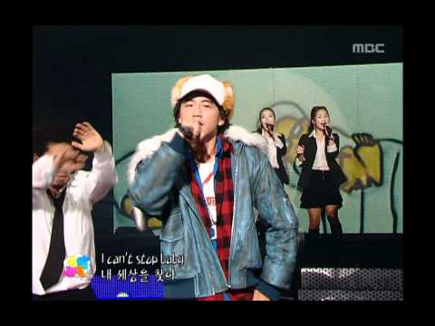 Double K - Nu Skool, 더블케이 - 누 스쿨, Music Camp 20041127