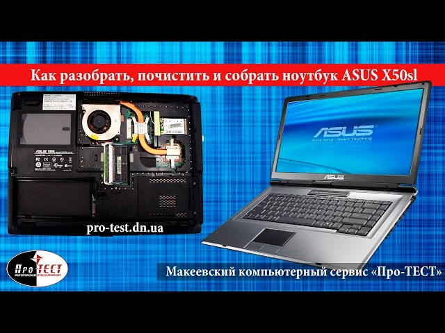 NEW DRIVERS: ASUS X71SL NOTEBOOK SUYIN CN1314 CAMERA