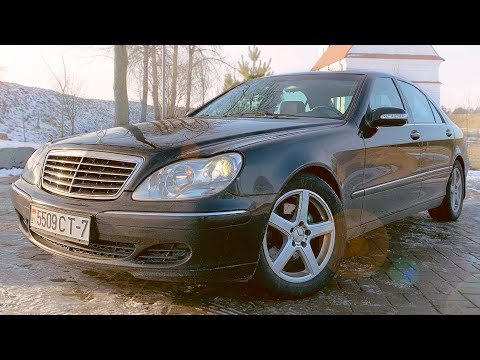 МЕРСЕДЕС W220 - Дешевый Понт дороже денег!  Mercedes S-class S350 V6 Autodogtestcars #36
