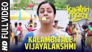 Kelambitale Vijayalakshmi Full Song Kaatrin Mozhi | Jyotika