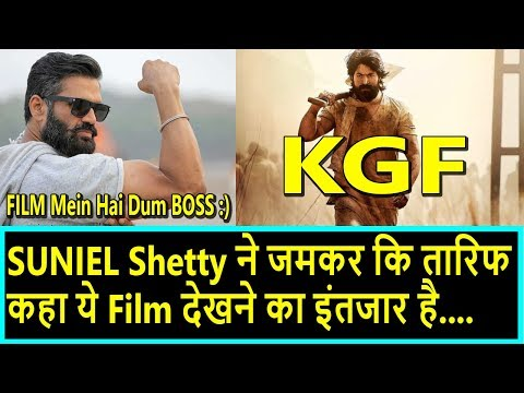 Suniel Shetty Praises KGF Trailer And Says He Is Waiting Eagerly For FILM