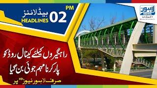 02 PM Headlines Lahore News HD – 12th December 2018
