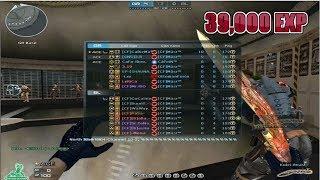 [Crossfire NA] 39,000 EXP in 1 Game *EGY FARM* [CF] Masr?