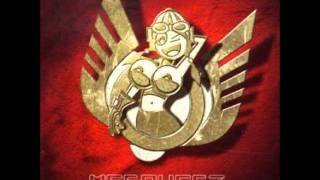 Megaherz - Falsche Götter
