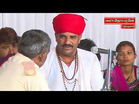 Mahisagar Na Bhuvani LIve Ramel   New   Dayro Kalmad  