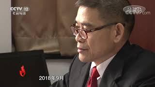 《道德观察(日播版)》 20200108 拒绝见父亲的孩子| CCTV社会与法