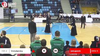 Men's Teams: ISR-DEU (European Kendo Championships 2017 Budapest, Hungary)