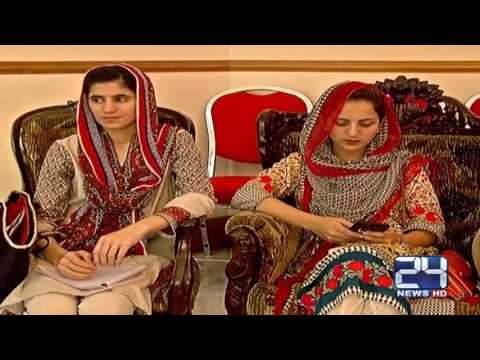 24 Report : PTI Azad Kashmir president submit white paper against fake voting in election