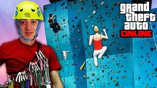 לותר מטפסת קטלנית! - GTA 5 Online
