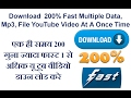 Learn how to Download 200  fast multiple maltys, data, mp3, file youtube playlist at a o