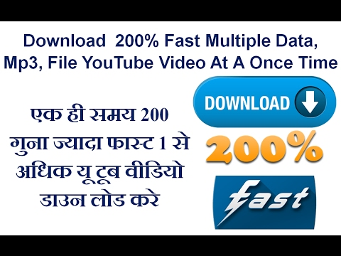 Learn How To Download 200  Fast Multiple Malty Videos, Data, Mp3, File Youtube Video Playlist At A O