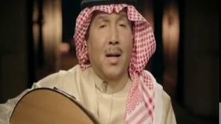 Mohammed Abdo ... Hawlet - Video Clip | محمد عبده ... حاولت - فيديو كليب