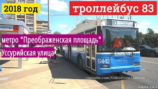 видео Новостройки у метро Черкизовская от 2.91 млн руб в Москве