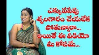 ఎక్కువ సేపు శృంగారం చేయాలంటే ఎం చెయ్యాలో తెలుసా... | Swathi Naidu Tips || PJR Health News