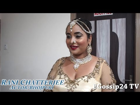 Rani Chatterjee - Exclusive Gossip - Live from Rautahat Nepal