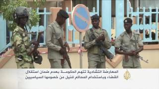 أزمة بين القضاة والسلطة التنفيذية في تشاد