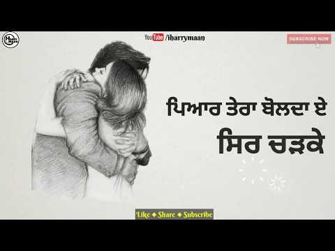 Pyar   Most Heart Touching Lines  😘 Romantic  Punjabi Poetry   Punjabi Shayari