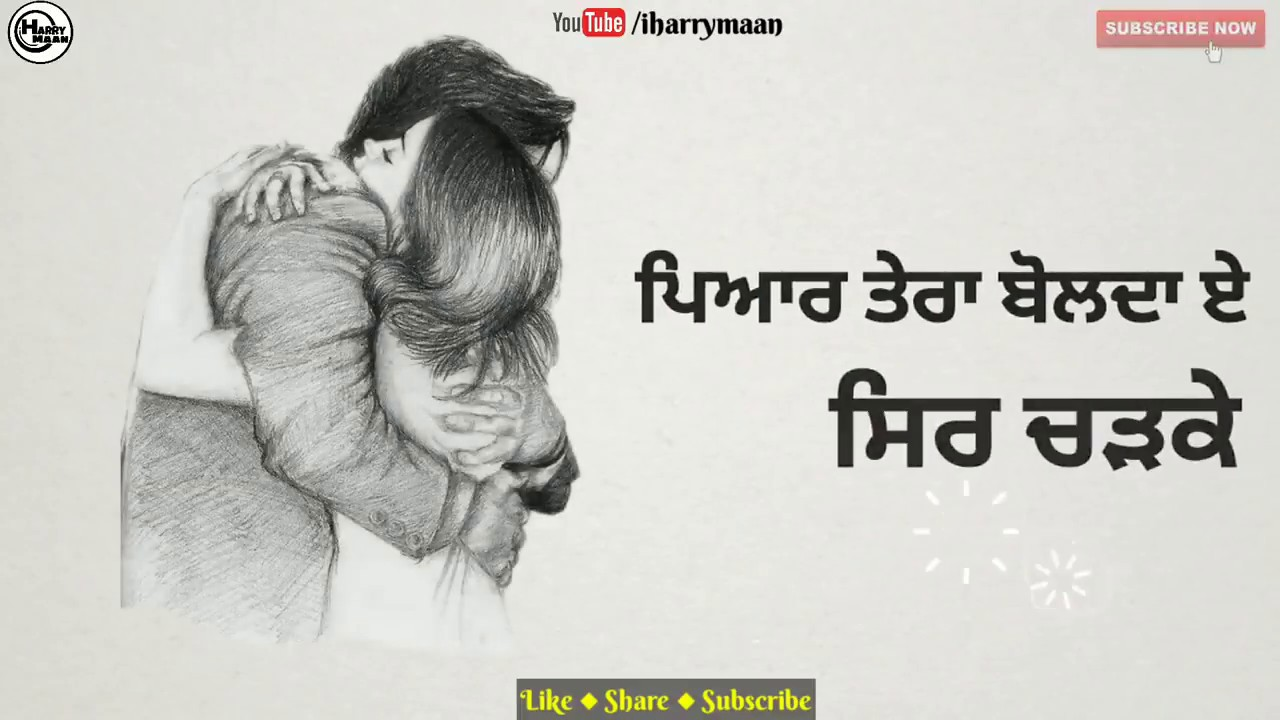 Pyar Most Heart Touching Lines Romantic Punjabi Poetry Punjabi