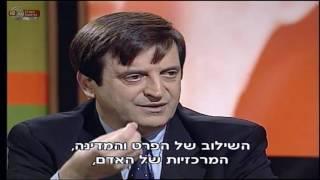 בדרך ז'בוטינסקי - שלוש שיחות על האיש | כאן 11 לשעבר רשות השידור | כאן 11 לשעבר רשות השידור