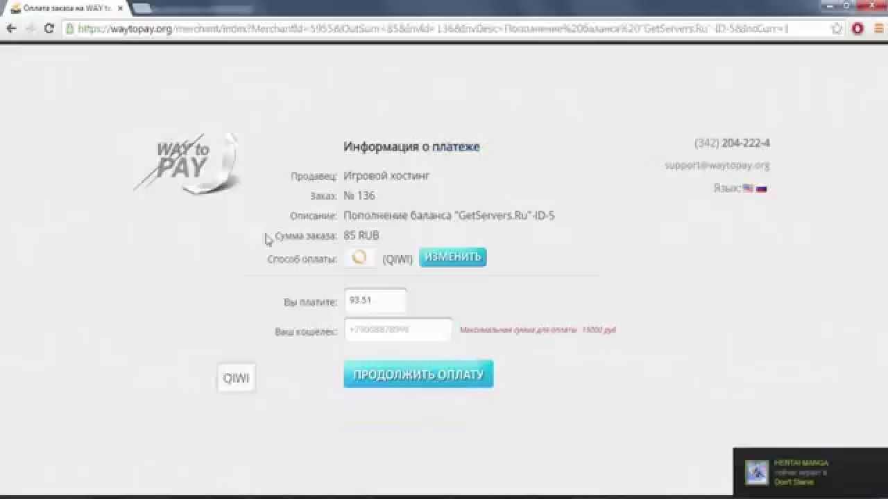 Дешевый хостинг серверов самп рп сайт сделать себе макияж онлайн