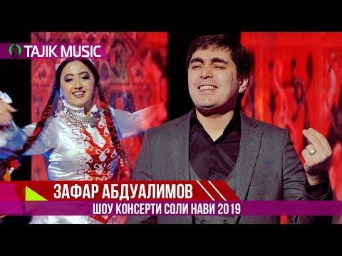 Зафар Абдулаимов - Зеби Бадахшон
