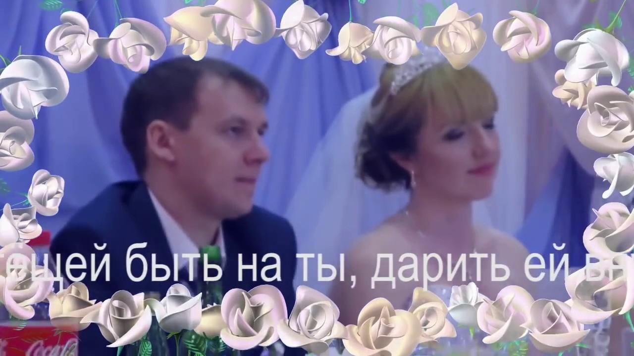 Необычное поздравление сыну на свадьбу