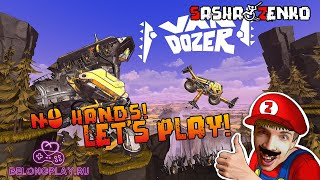 Vandozer Gameplay (Chin & Mouse Only)