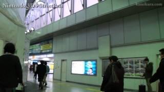 Nintendo 3DS StreetPass ニンテンドー3DSですれちがい通信の旅 置きっぱなし編 thumbnail