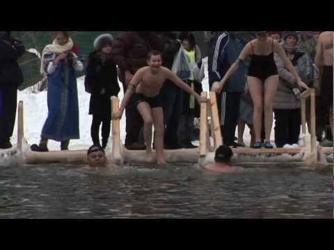 Cold Plunge for the Homeless champions 2013