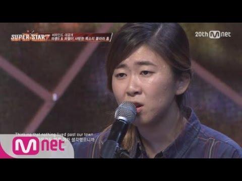클라라홍 [SuperstarK7] Clara Hong - Older & Bitter 150827 EP.02