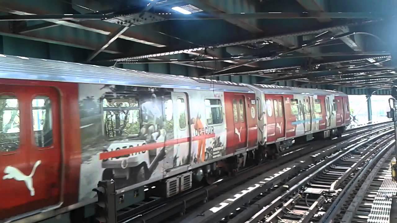 puma train