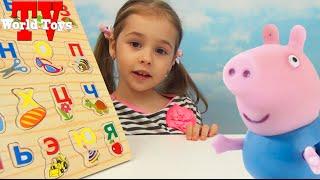 Учим алфавит. Развивающее видео для детей. Арина учит буквы вместе со свинкой Пеппа