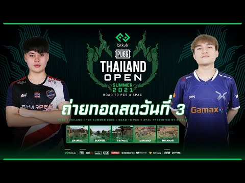 PUBG Thailand Open Summer 2021 : Road to PCS 4 APAC presented by Bitkub  | DAY 3