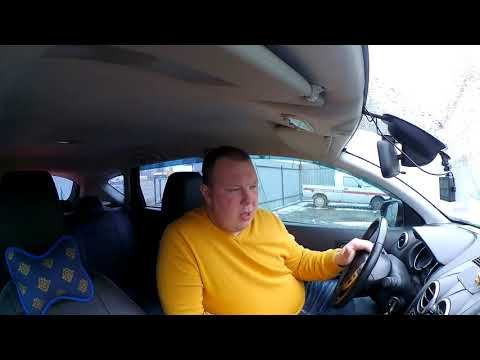 UBER (убер, такси