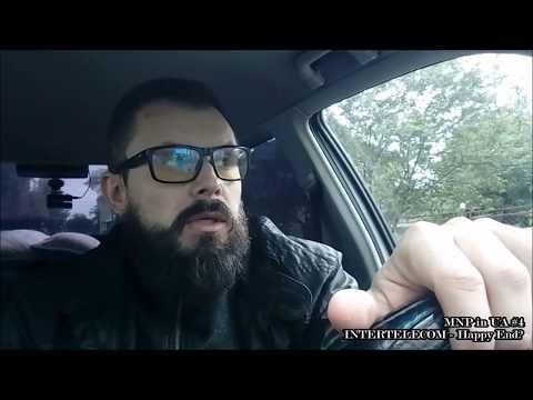 MNP In Ukraine - Epic Fail & INTERTELECOM - Happy End? - PART#4 - MRRLLRBLL