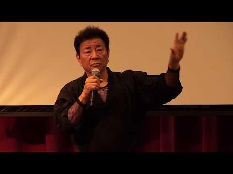 Webcast 39: Sho Kosugi - An Evening with Legendary Japanese Martial Artist and Actor