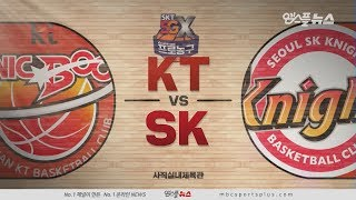 【HIGHLIGHTS】 Sonicboom vs Knight | 20181123 | 2018-19 KBL