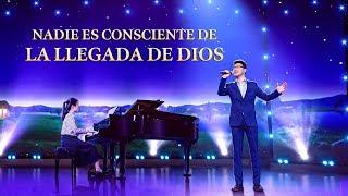 Música cristiana de adoración | Nadie es consciente de la llegada de Dios