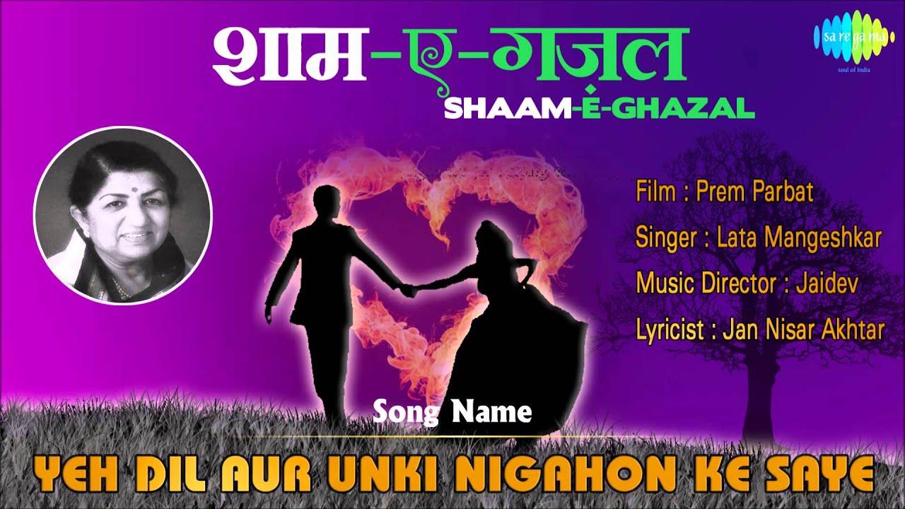 Download Yeh Dil Aur Unki Nigahon Ke Saye   Shaam-E-Ghazal   Prem Parbat   Lata Mangeshkar