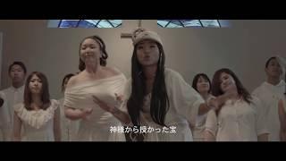 有坂美香 - Next Life