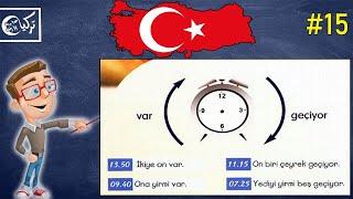 تعلم اللغة التركية مجاناً المستوى الأول الدرس الخامس عشر (الساعة)