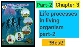 Part-2 of life processes in living organism part-2 new syllabus science class 10th asexual reproduc.