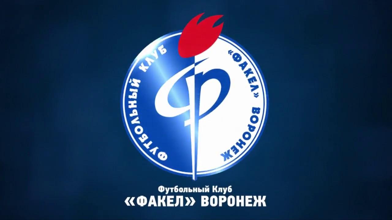 Волгарь - Факел 0:0 видео